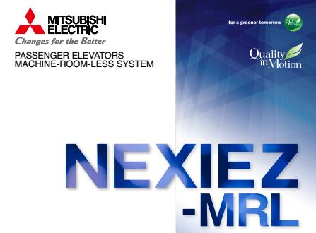 Thang máy Mitsubishi không phòng máy